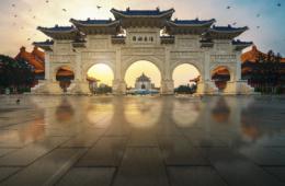 Chiang Kai-shek Memorial Hall inTaiwan