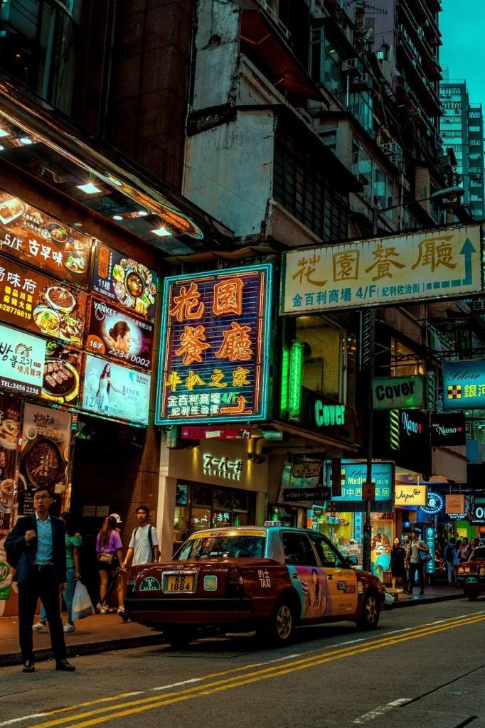 Nachts erwacht in der chinesischen Metropole das Leben!