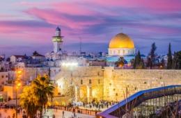 Jerusalem-Reiseführer: Blick auf die Skyline