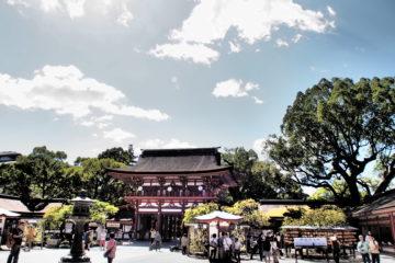 Die südlichste Insel Japans: Kyushu