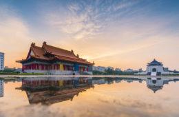 24 Stunden in Taipeh: die Chiang Kai-shek Memorial Hall