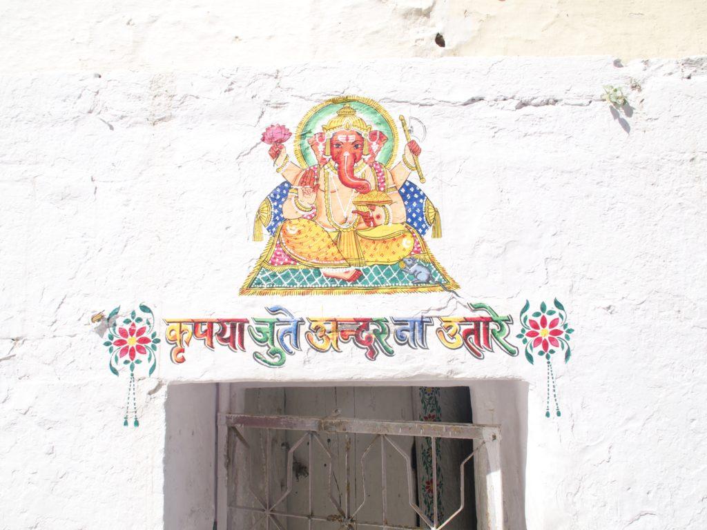 Der Gott Ganesha räumt Hindernisse aus dem Weg