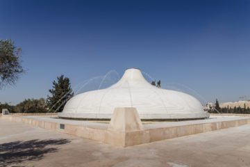 Museen in Jerusalem: Israel-Museum