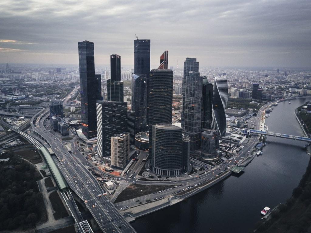 Panorama Hochhäuser Moskau