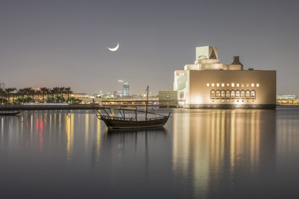 Islamic Art Museum in Katar