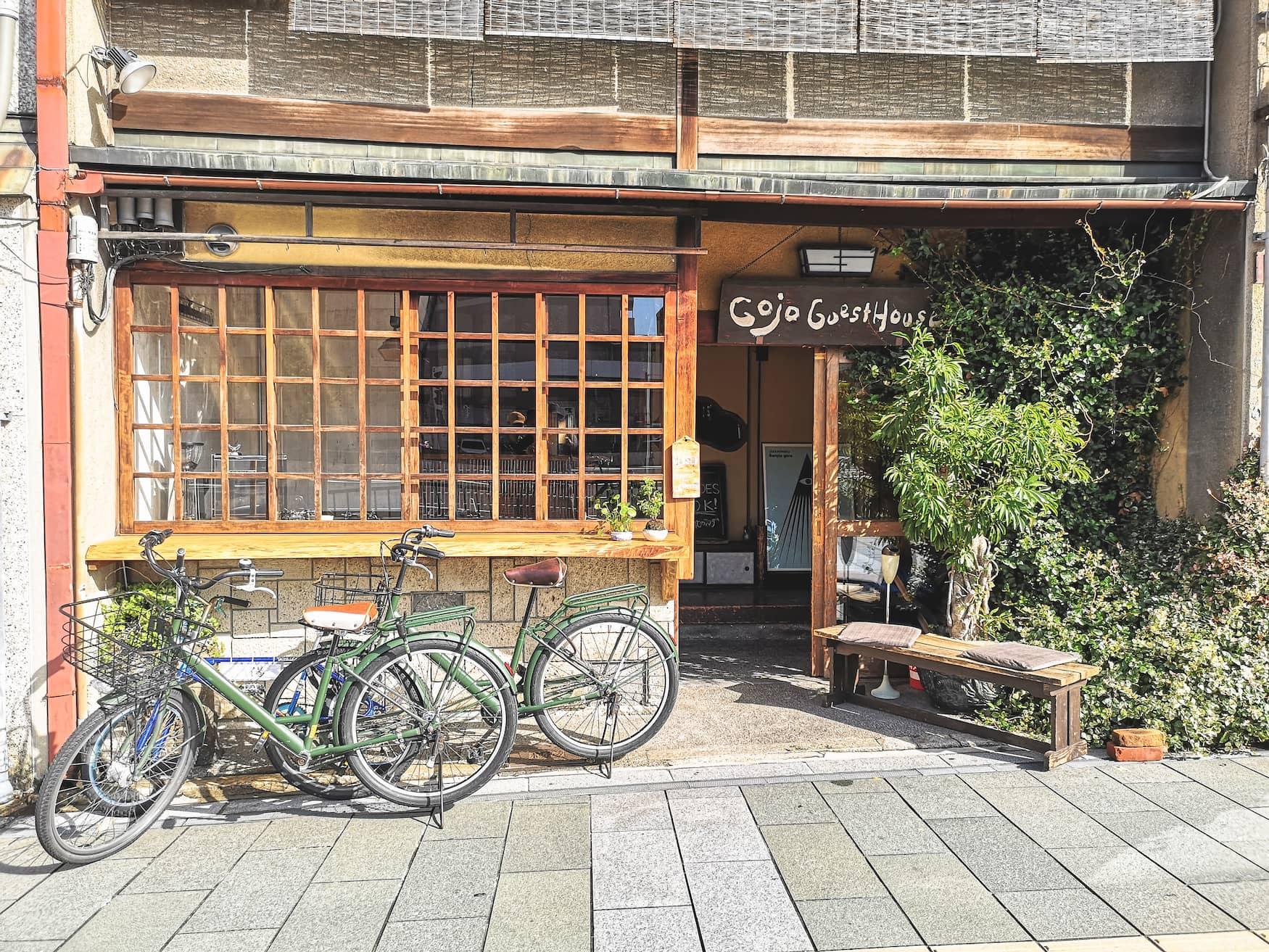 Guesthouse von außen in Kyoto, Japan
