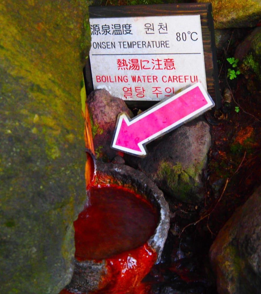 Heiße Quellen auf Kyushu - Japan