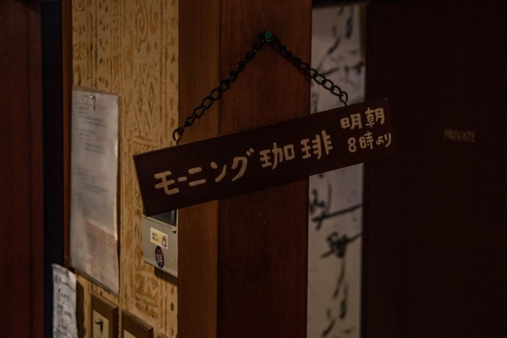 Ihr wollte eine typisch japanische Nacht erleben? Ab ins Ryokan.