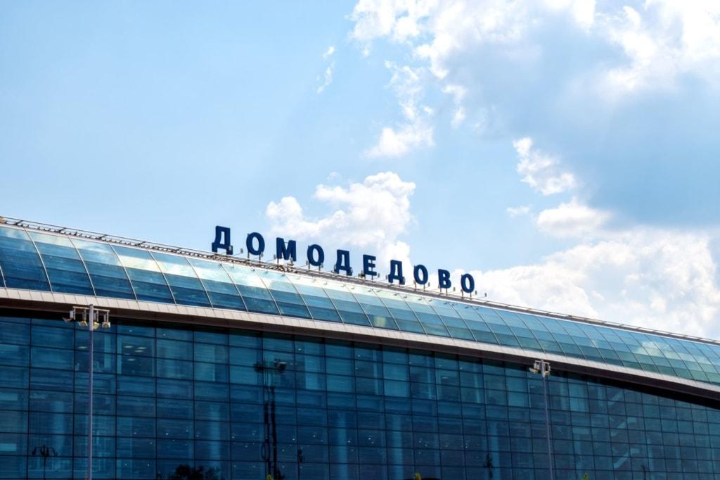Airport Moskau-Domodedowo
