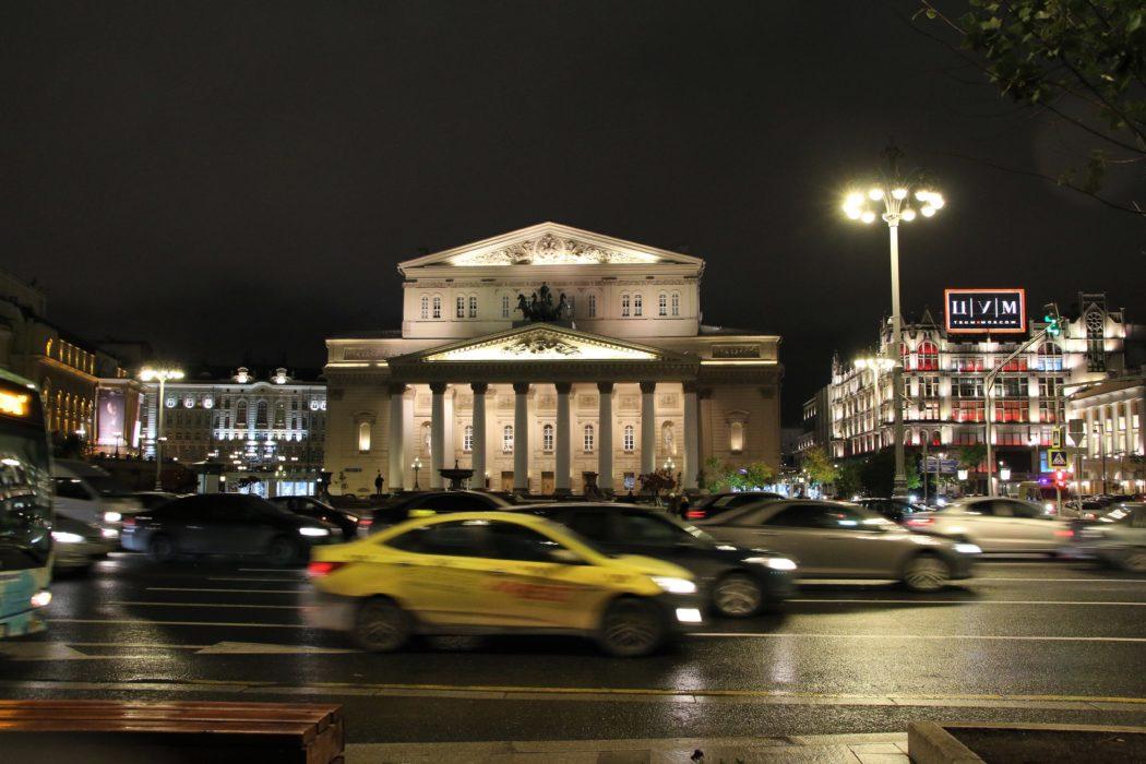 Bolschoi-Theater in Moskau