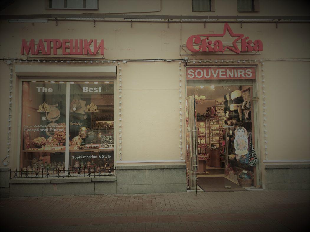 Souvenir-Shop auf dem Alten Arbat in Moskau