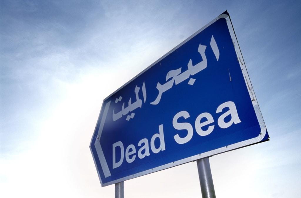 Hinweisschild Dead Sea in Jordanien