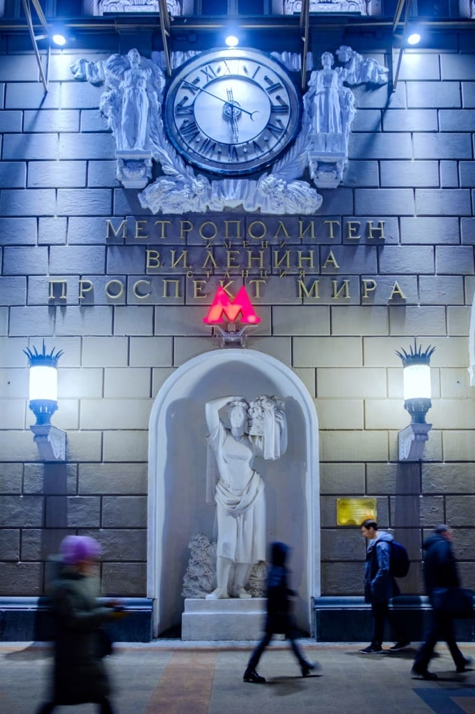 U-Bahn Mira Station Moskau