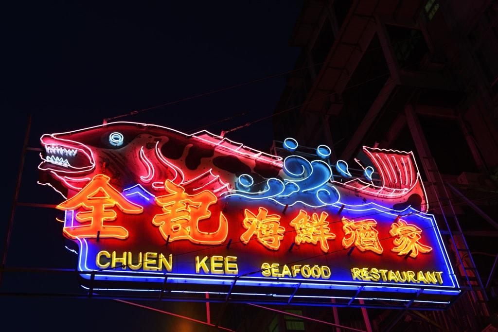 Neonwerbung der Fischrestaurants in Sai Kung, New Territories, Hong Kong, China, Asien