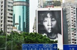 In Hongkong hält sich die Kunst noch versteckt, muss sie aber gar nicht.