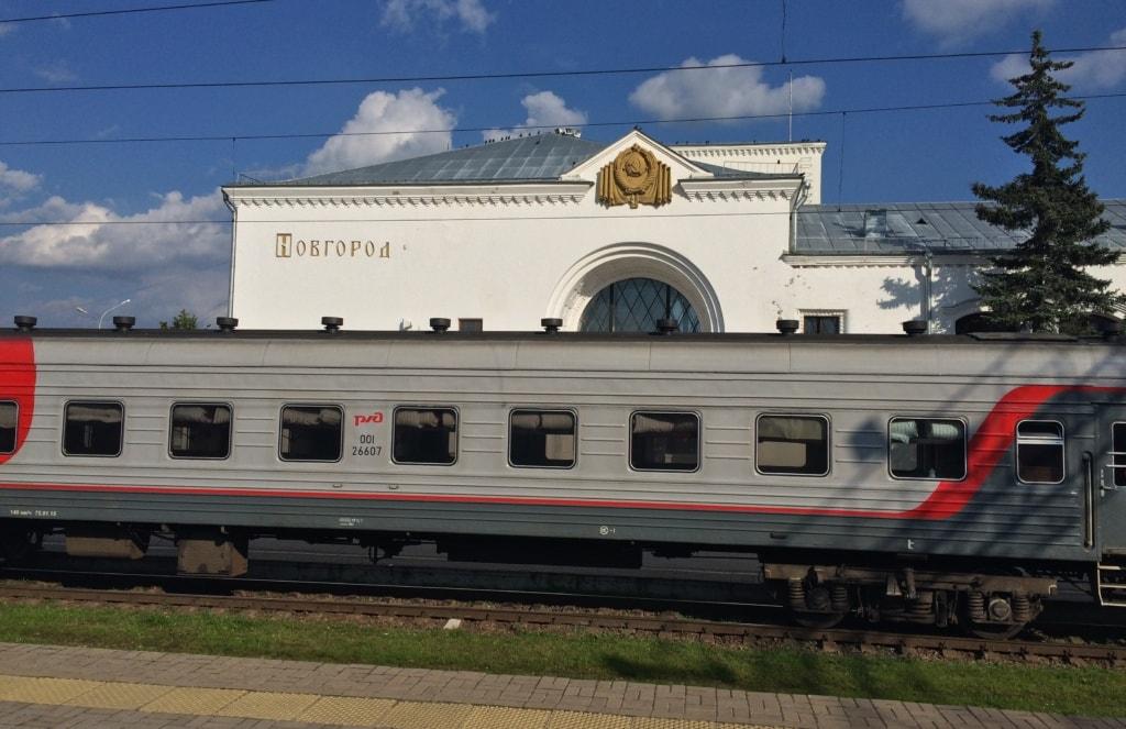 Mit der S-Bahn von sankt Petersburg nach Weliki Nowgorod