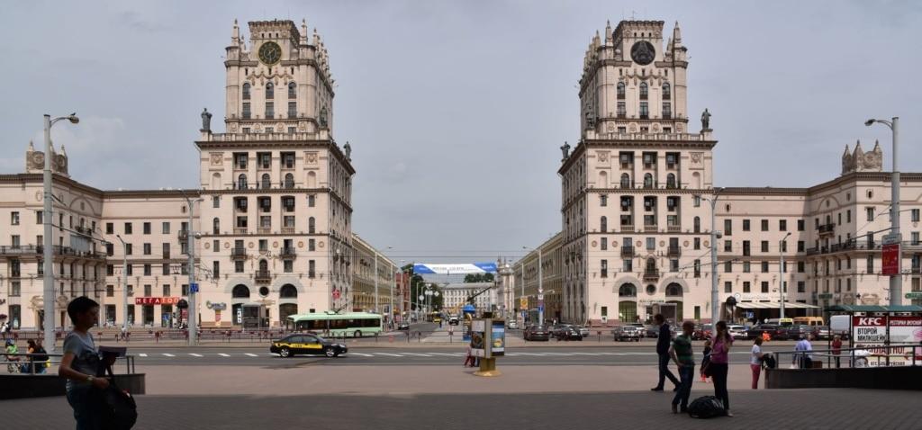 Stadtzentrum Minsk
