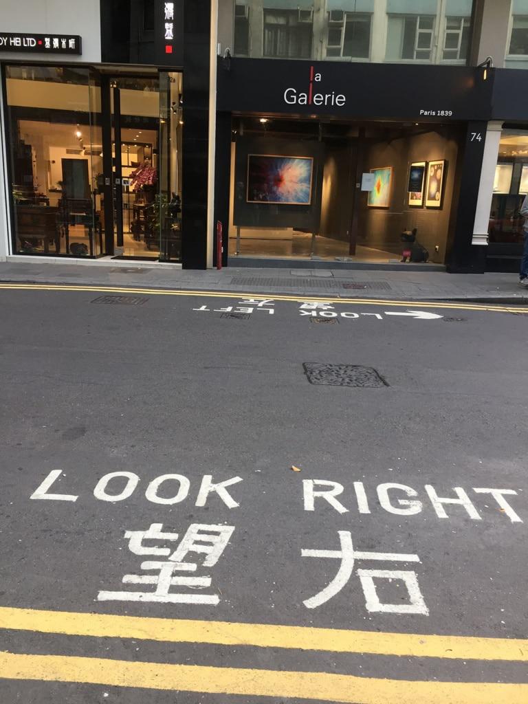 Kunst in Honkong muss man suchen – aber wer gezielt schaut, findet hier und da tolle Gallerien.