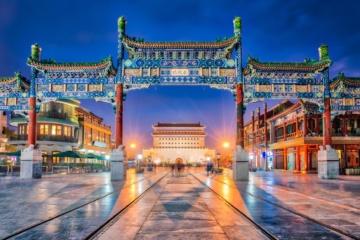 Zhengyang Gate Jianlou Peking