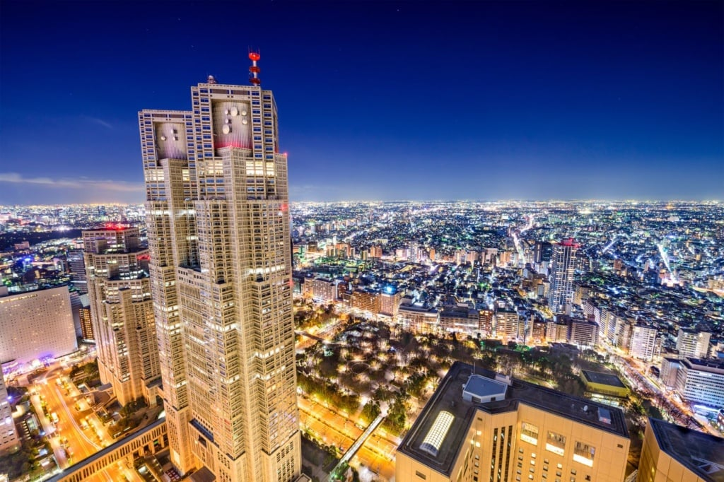 Tokyo Metropolitan Government Building in Tokio