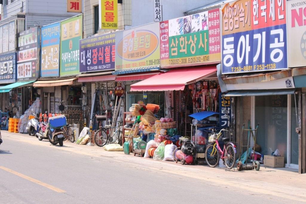 Straßenläden in Daegu, Stopp auf unserer Südkorea-Reise.