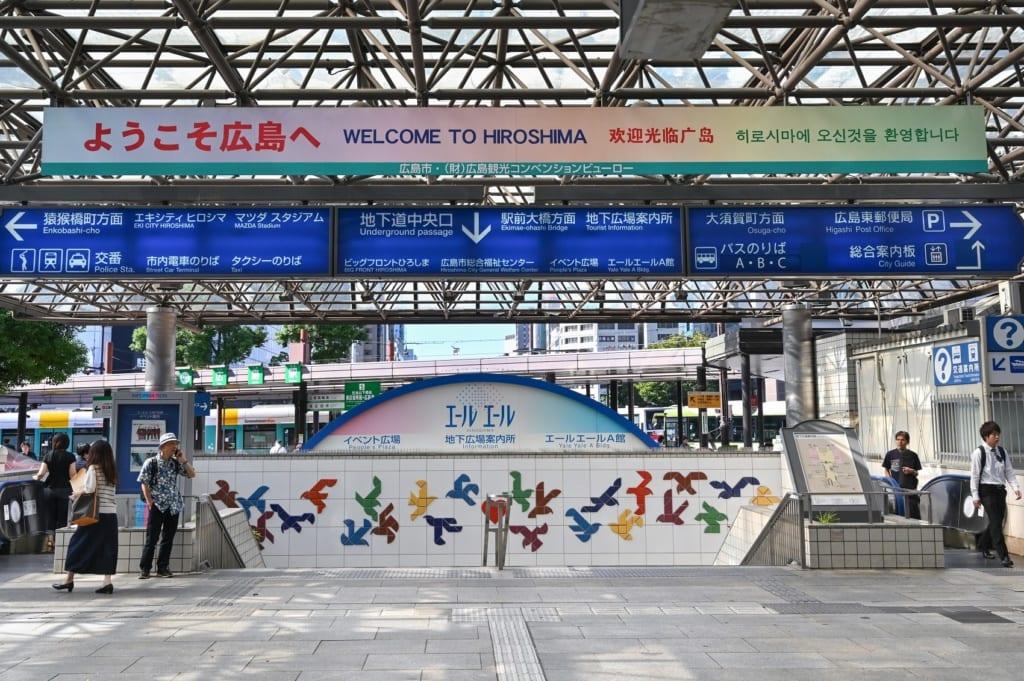Hiroshima Station ist auch Halt auf unserer Traumreise nach Japan.