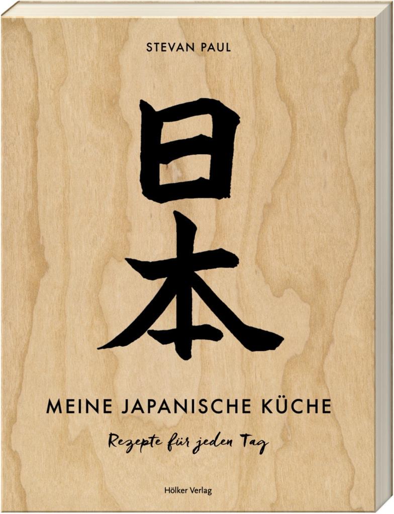 Hölker Verlag Meine Japanische Küche