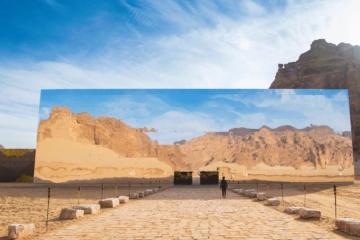 """Spiegelhaus beim Festival """"Winter at Tantora"""" in Saudi-Arabien"""