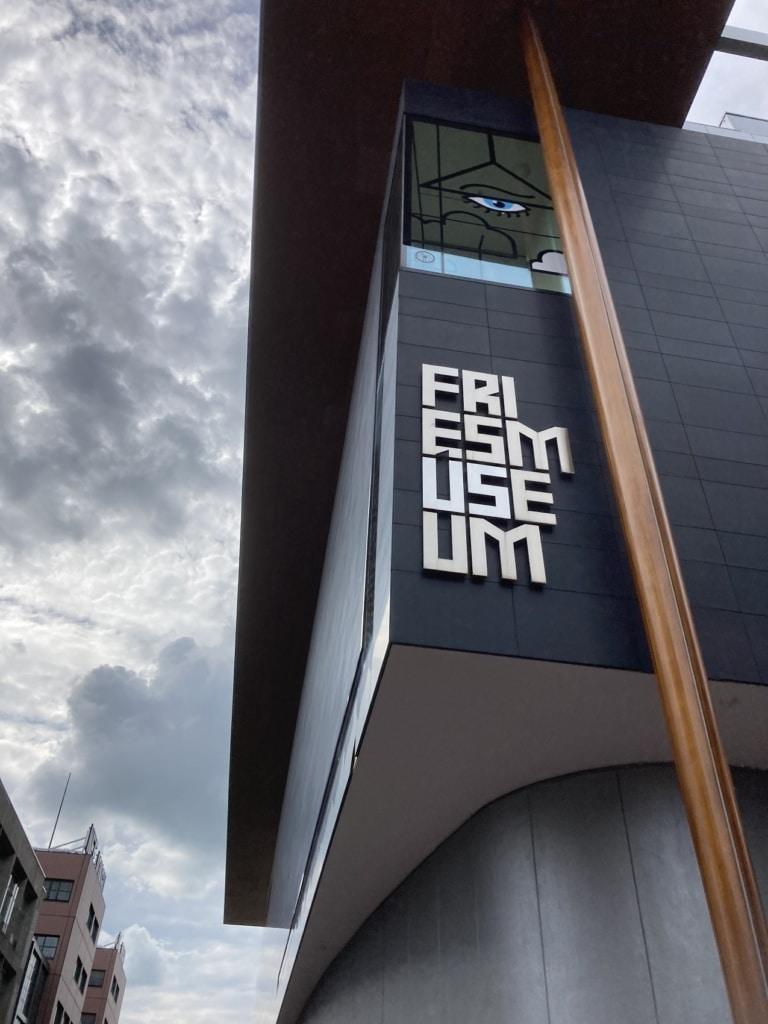 Das Fries Museum in Leeuwarden ist einer der vielen Kunsthotspots der Stadt.