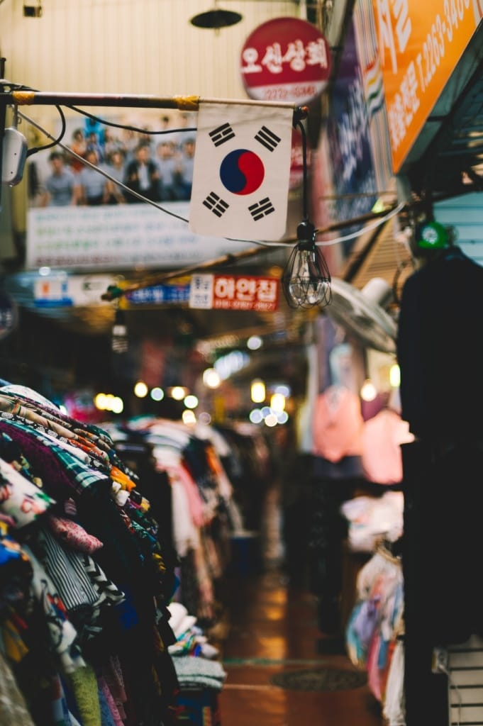 Daegu in Südkorea ist als Mode-Mekka bekannt.