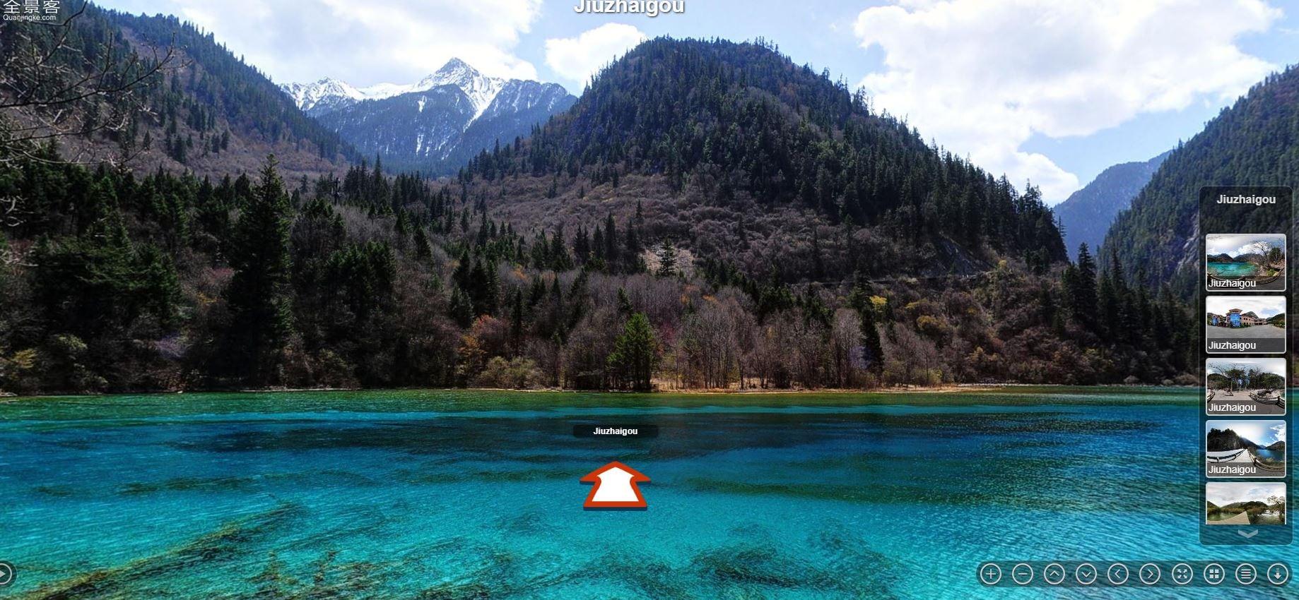 Virtuelles Reisen in China:Bergseen-Jiuzhaigou