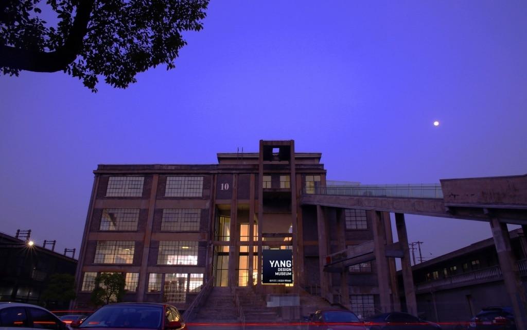 Das Yang Design Museum in einer alten Baumwollspinnerei ist eines der coolsten Design-Museen der Welt.